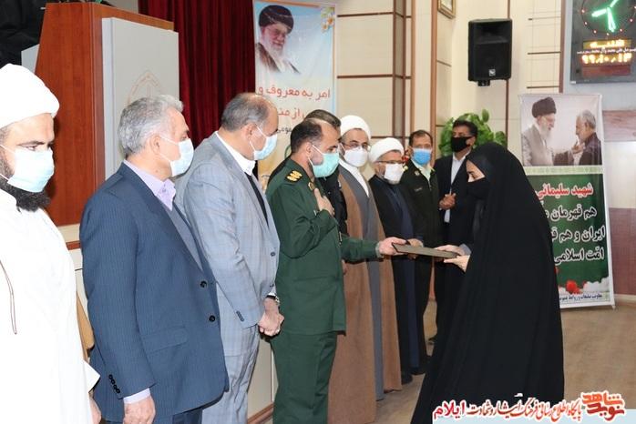 گزارش تصویری مراسم گرامیداشت اولین سالگرد شهادت سردار شهید حاج قاسم سلیمانی